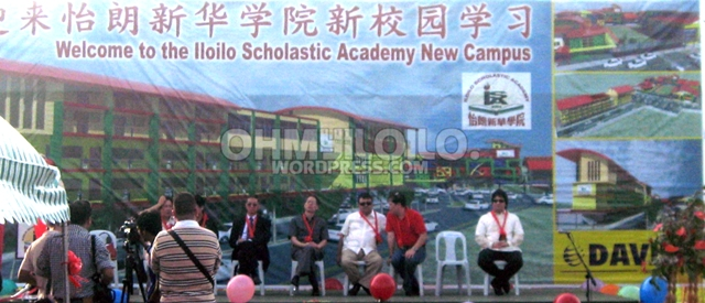 Iloilo Scholastic Academy Mandurriao Campus