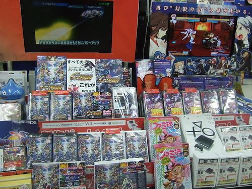 2009 Japan Odaiba Gundam Trip