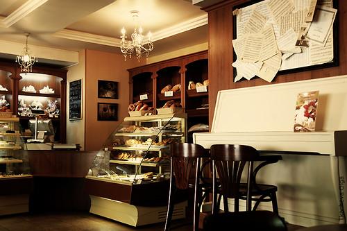 Булочная-пекарня