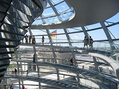 Берлинская партнерская программа энергосбережения