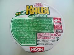 NISSIN CUP NOODLE NEGISIO KALBI