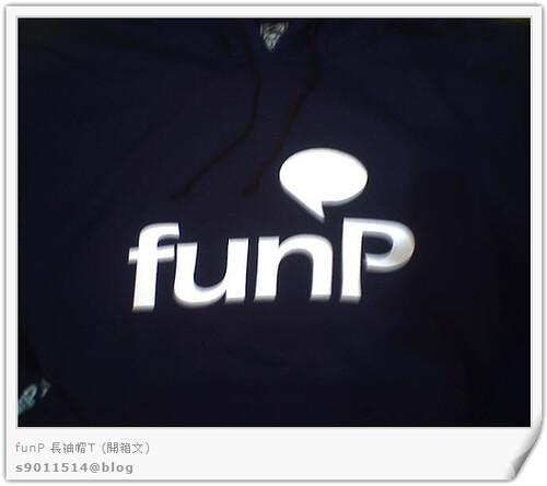 funP長袖帽T-胸前標誌