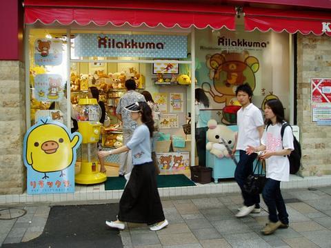 Rilakkuma Shop @ Harajyuku