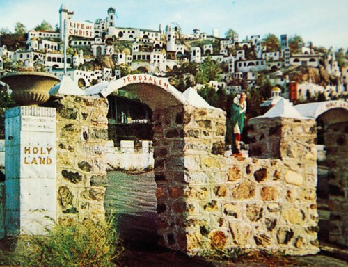 Holy Land Postcard - Entrance