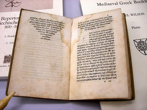 Very old printed book in Greek 01