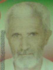 شهید محمد حسین فرد