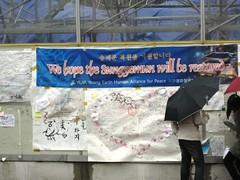 English sign at Sungyemun
