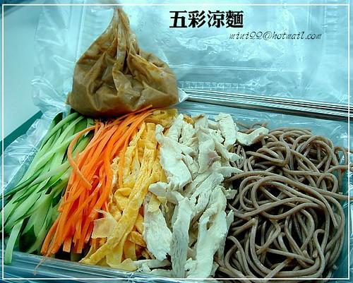 自家食譜-夏日五彩涼麵