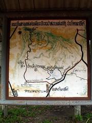 Khao Ito Waterfall thailand02