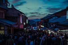 VAPOR TONES POJ-34 (PatrickJambo) Tags: cyber cyberpunk nikond750 blade bladerunner neon night japan nightphotography osaka d750 nikon