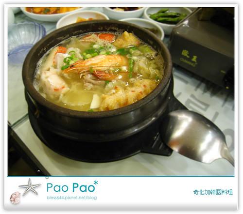 奇化加韓國料理-海鮮豆腐鍋