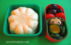 Siopao lunch for preschooler