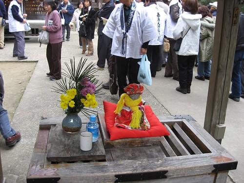 Shikoku pilgimage(2 Gokurakuji Temple ,極楽寺) おもかる地蔵