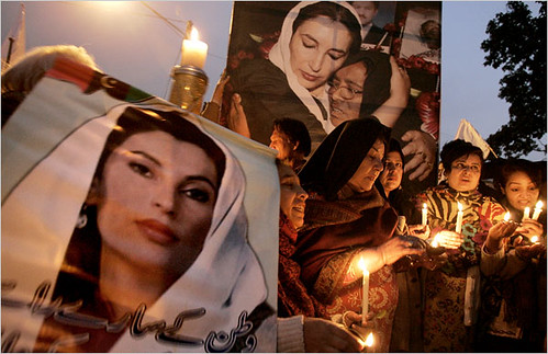 Mourning Benazir Bhutto - Shehr-i-Qatl ke Log