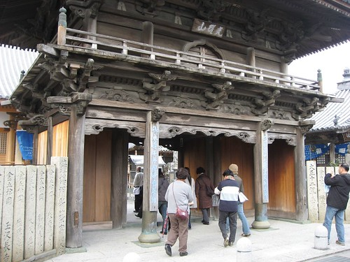 Shikoku pilgrimage(16 Kan'onji  Temple,観音寺)