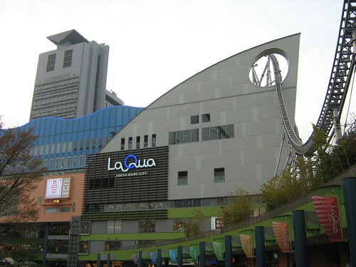 La Qua shopping mall