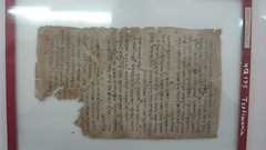 image of dead sea scroll