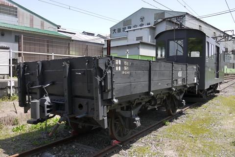 えちぜん鉄道で勝山へ