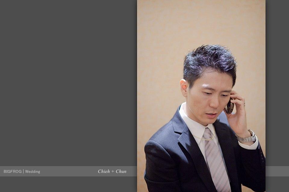 Chieh+Chun-148
