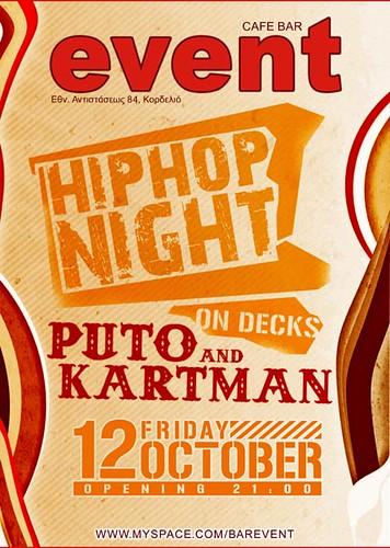 """Hip-Hop Night @ cafe bar """"Event"""""""