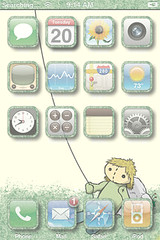 LazyDay designed by Kevin Petersen
