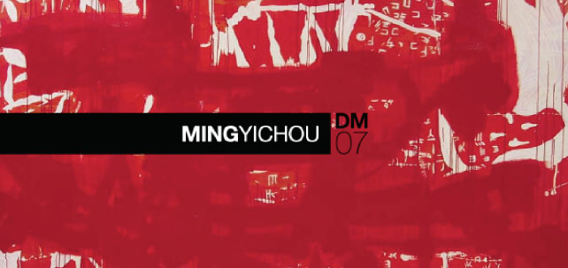 Ming_Dmencia07
