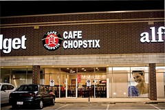 Cafe Chopstix (telwink) Tags: texas nightshot chinesefood chinese houston chopsticks chopstix 40d canon40d houstonresturaunts