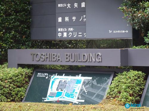 Sede central de Toshiba class=
