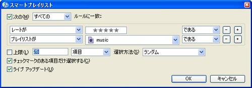 iTunes004