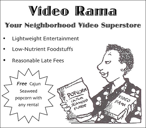 Microsoft Word - Video Rama.doc