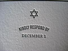 Letterpress Bar Mitzvah Invite