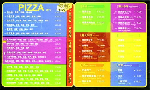 Hello Pizza - Menu (new)