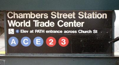 New York City subway sign - Chambers St / World Trade Center