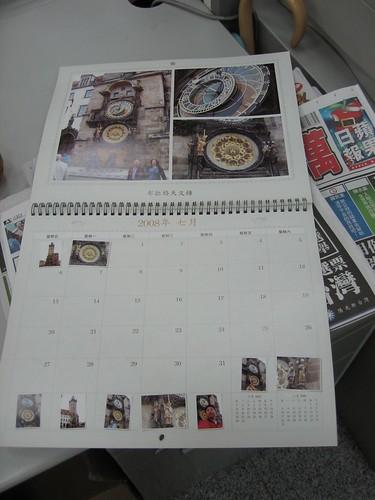 hypo calendar