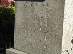 瓜生岩子 2