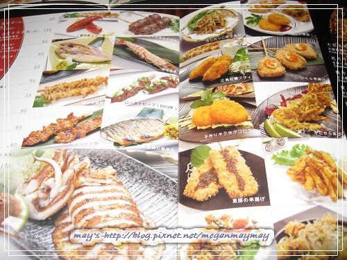 0101IMG_0217吃喝玩樂-1