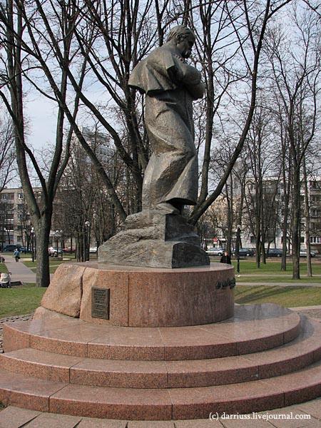 minsk_shevchenko_1