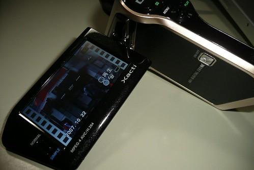 DMX-HD700