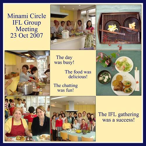 Minami Circle IFL Group