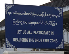 Let us all participate in realising the drug free zone