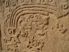 Huaca Arco Iris