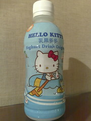 Hello Kitty Yoghurt Drink