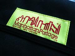 Manhattan Portage 1615, Messenger bag