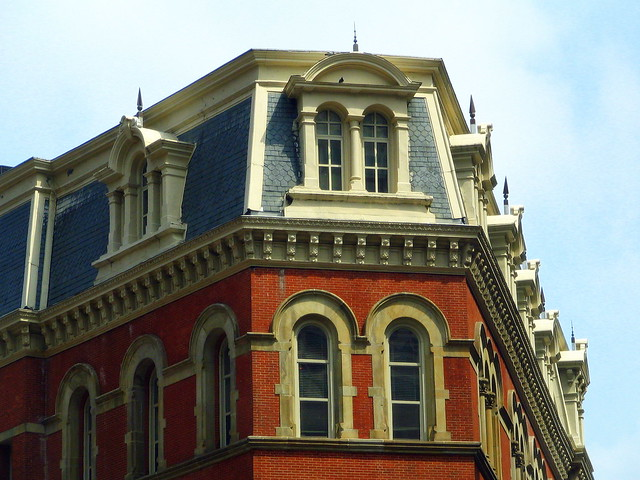 Some random cool building I saw in Baltimore