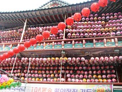 Deodonsa Main Hall Covered in Lanterns