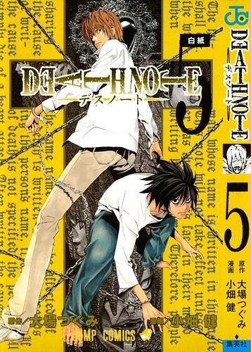[DD] Death Note (manga) [FULL] 2490345695_ac7cef3162