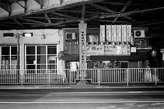 2014.03.09 Tokyo (nobring) Tags: street leica blackandwhite bw film monochrome tokyo blackwhite streetphotography 400tx d76 summicron  m3    undiluted bwfp 7n4vju