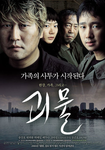 The Host (2007) Korean poster)