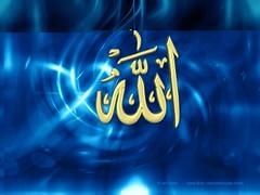 allah  - design 00019 (art islam) Tags: pakistan wallpaper afghanistan art 3d iran muslim islam egypt arabic arab maroc saudi font syria yemen senegal  algrie allah tunisie islamic aman qatar quran jordanie soudan irak mauritanie dubay  turkia koweit saoudi    lybie
