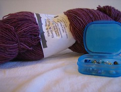 Yarn from Gift Exchange